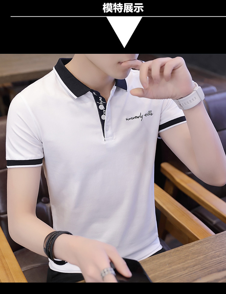 2019 men splicing t-shirts with short sleeves Comfortable in summer youth leisure lapel t-shirts 12