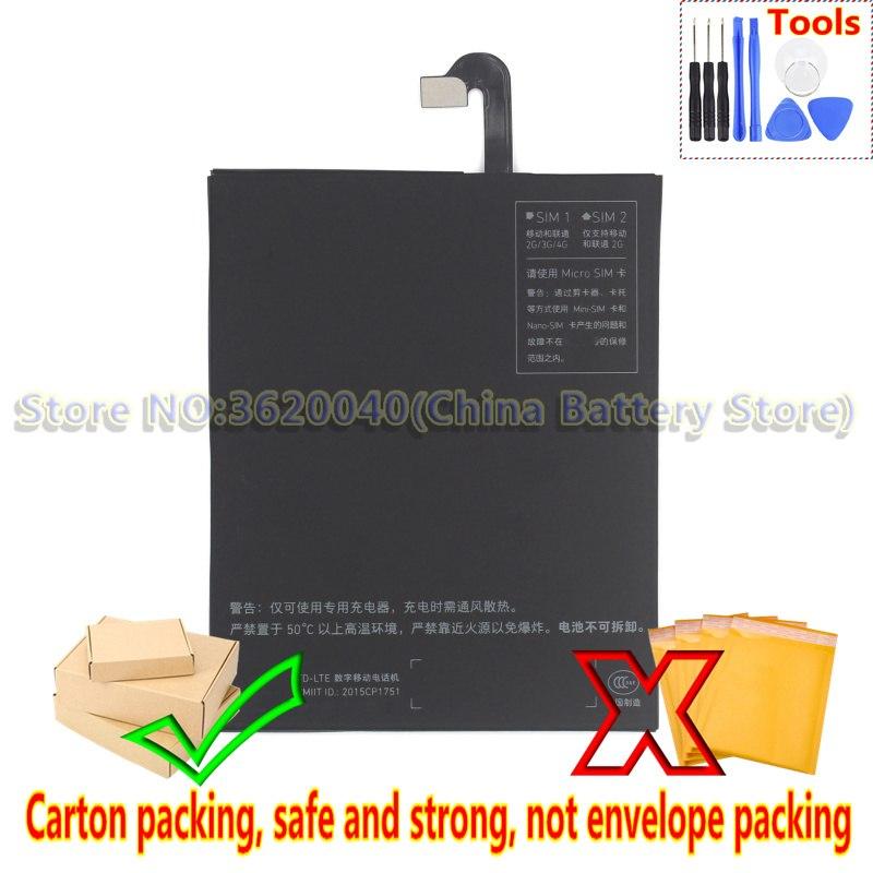 Аккумулятор GND 2900 мАч/11,1 Вт/ч DC601 для смартфона Smartisan U1 YQ601 YQ603 YQ605 YQ607, встроенный литий-ионный аккумулятор, литий-полимерная батарея