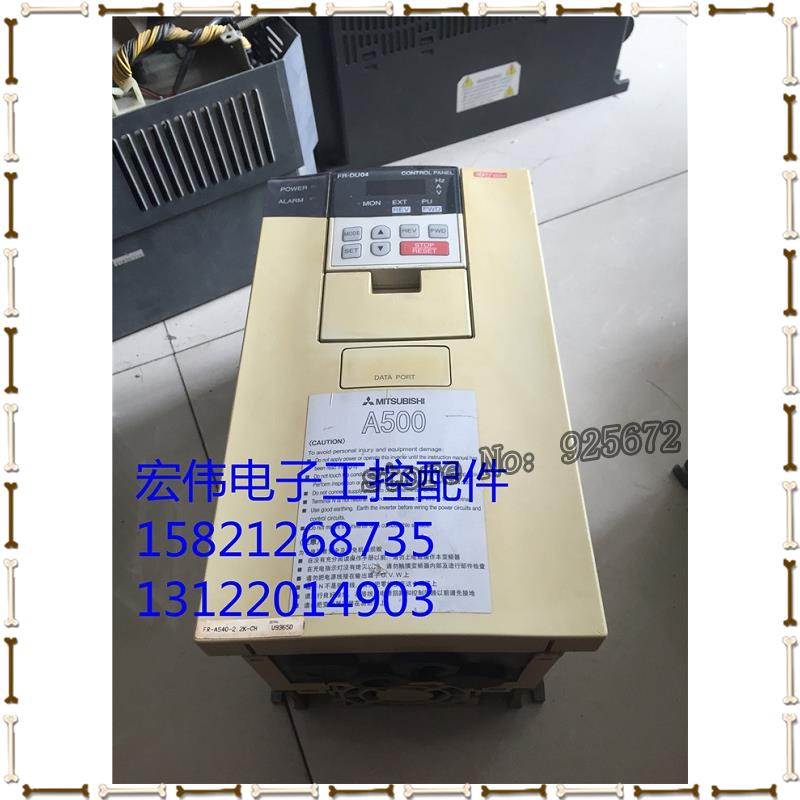 A500 inverter series FR-A540-2.2K-T 2.2KW 380V test kits have been good! kangwo convo inverter cvf s1 2s0015b 1 5kw 220v test kits have been good