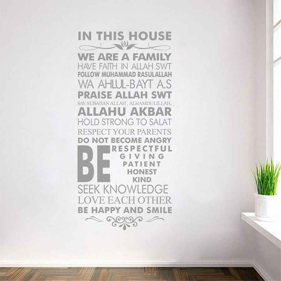 Vinyl Islamic House Rules Wall Decal Allah Arabic Muslim Wall Sticker  Quotes Home Family Decor Vinyl Stickers Wall Art AY0246