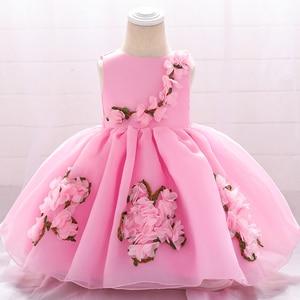2021 letnia sukienka do chrztu dla dziecka sukienki dla dziewczynek impreza i na ślub chrzest dziewczynka noworodek ubrania pierwsza urodzinowa sukienka księżniczki