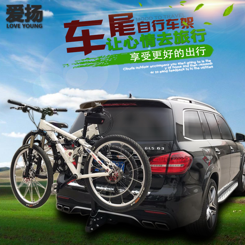 online kaufen gro handel bike dach aus china bike dach. Black Bedroom Furniture Sets. Home Design Ideas