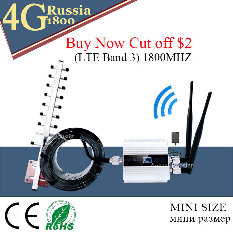 4G LTE 1800MHZ Mobile Network Booster GSM 1800mhz Amplificador GSM 2g 4g Booster DCS 1800 Booster CellPhone Signal Repeater