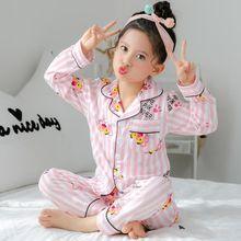 Весенне-осенний Пижамный костюм для детей, кардиган с длинными рукавами и отворотами, одежда для девочек, детский пижамный комплект, одежда для сна