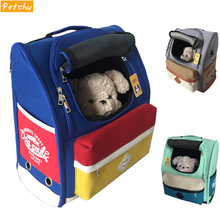 Petshy NEW Dog Carrier Pet Carriers Bags Puppies Small Dogs Cats Portable Travel Outdoor Backpacks Mesh Backpack