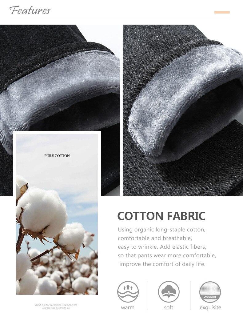 HTB1QLyRXjnuK1RkSmFPq6AuzFXaF Brand Men's winter Fleece Fluff Thicken warm Casual Pants men Business Straight Elastic Thick Plaid cotton gray trousers male