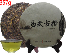 (Laobulang) marca China pu erh puerh té Crudo pu er té 357g de Adelgazamiento de belleza de la salud orgánica té Verde del puer té