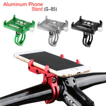 Aluminum Bicycle Phone Holder For 3.5-6.2 inch Smartphone Adjustable Universal Support Phone Stand For Iphone Cellphone Gps Etc цены онлайн