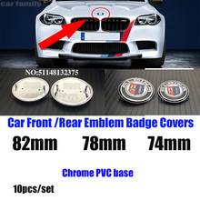 10pcs Car Logo Blue White 82MM 78MM 74MM Auto Bonnet Hood Re