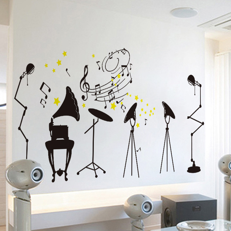 1pcs 50 70cm Musical Instrument Wall Sticker Decoration For Home Room Decor Diy Wall Decals