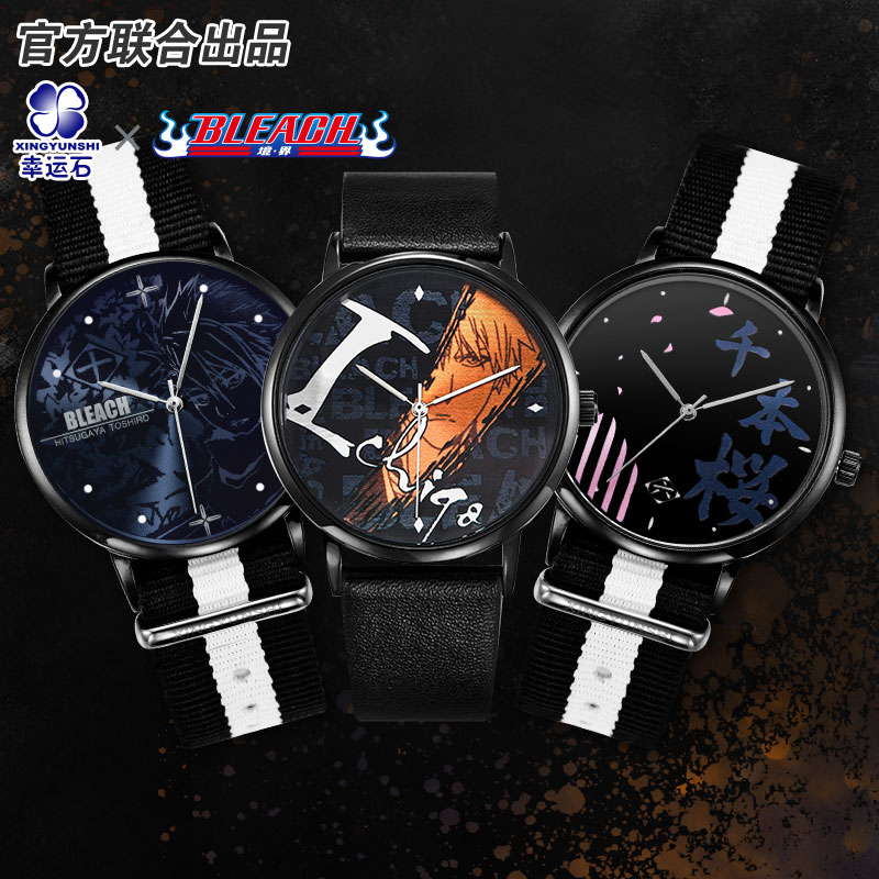 Bleach Anime Watch Waterproof Manga Role Kuchiki Byakuya Bankai Senbonzakura Sword Action Figure Cospaly Birthday Gift For Kids