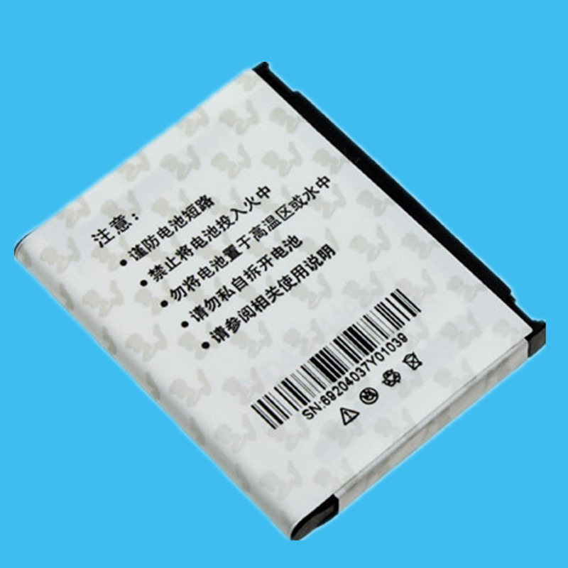 New Arrival Retail 1PC Replacement Battery 1320mah for <font><b>Samsung</b></font> D828/D820/D828E/E239/P300/Z540/V740/W569/<font><b>F480</b></font>/F488 image