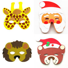 6584c59075 High Quality Eva Cartoon Mask-Buy Cheap Eva Cartoon Mask lots from ...
