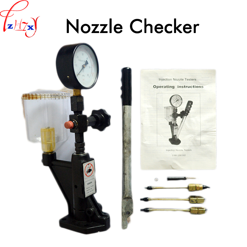 S60H oil nozzle tester 60Mpa Nozzle Checker tools,can test the atomization of oil fuel injectors injector tester s60h hand pressure calibrator 60 mpa school nipple tool test bench checker nozzle tester 1pc