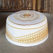 60 cm żółty jarmulke Kippah modlitwa hidżab czapki Bonnet satynowa czapka Musulman arabii saudyjskiej czapka mężczyzna żydowskiej Kippah jarmułka Kipa czapka z daszkiem
