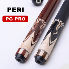 PERI Official Store Cue Toplevel PG-PRO Pool Stick 12.75mm Billiard Professional Athlete Use Black 8