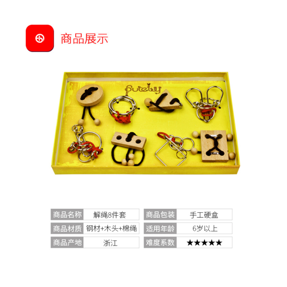 8Pcs setPuzzle ring unlocking Kong Mingsuo toy Boutique knot eight piece toys for boys and adult educational toys E26 in Puzzles from Toys Hobbies