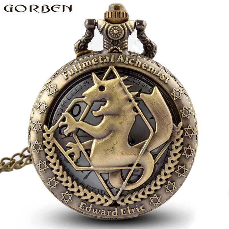 Anime Edward Elric Full Metal Alchemist Cosplay Hollow Copper Quartz Pocket Watch Vintage Necklace Flip Fob Chain Men Women Gift