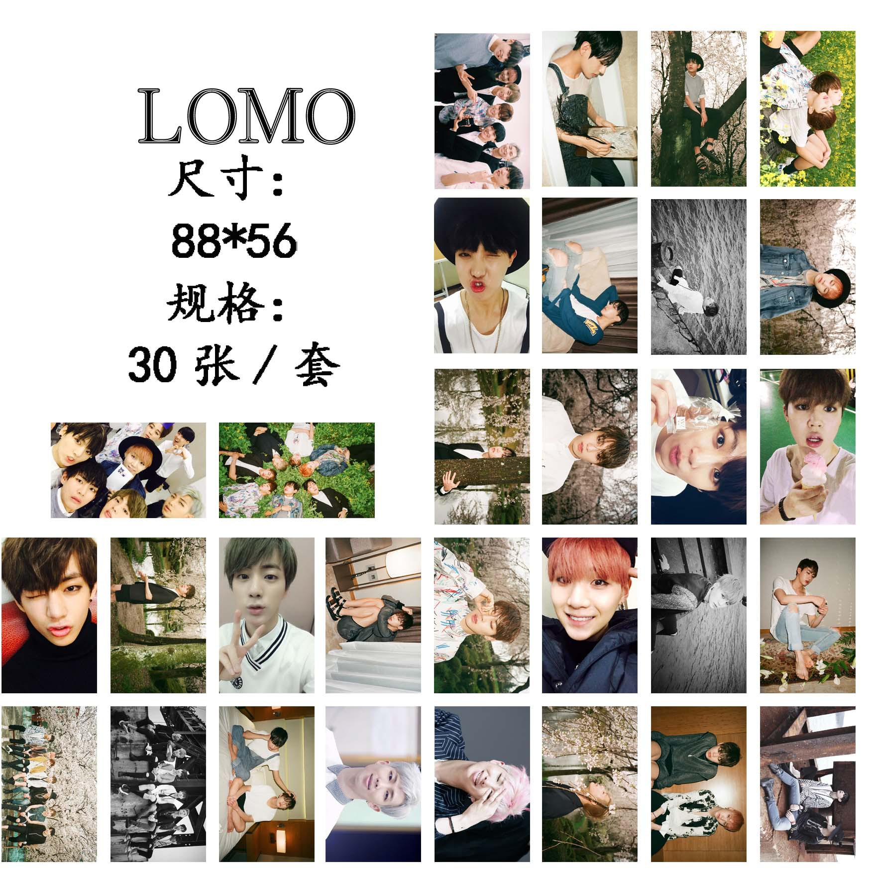 [MYKPOP]BTS Bangtan Boys The Most Beautiful Moment in Life Album LOMO Cards Paper Photo Cards HD Photocard Jung Kook SA18022804