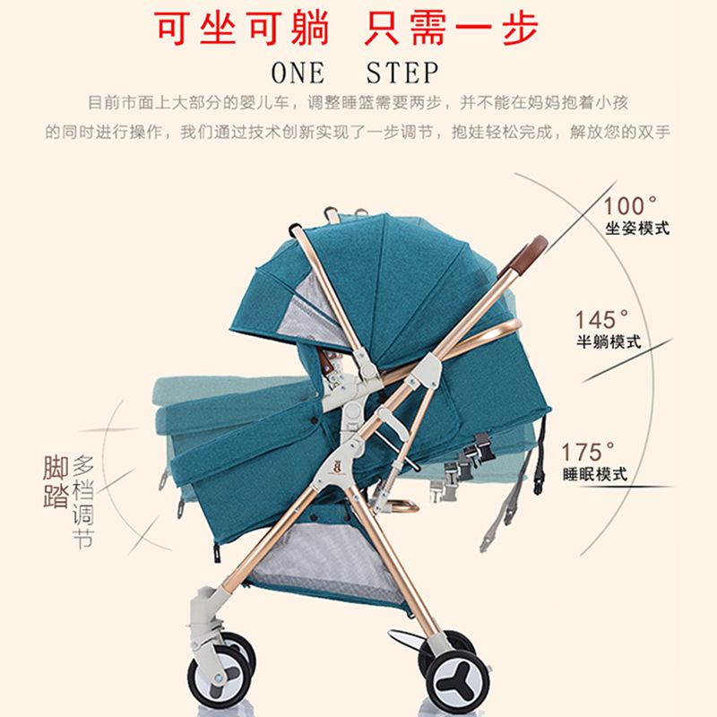 High landscape twin stroller can split the wheel shock absorber to sit and lie lightweight easy foldingHigh landscape twin stroller can split the wheel shock absorber to sit and lie lightweight easy folding