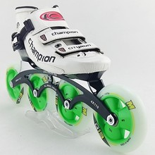 City champion professional speed skating shoes adult children racing shoes G13 speed skating support roller skates