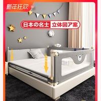 1,4 мм утолщенной армированная труба барьер для кровати детские небьющиеся защитные ограждения безопасности детей от 1,8 2 метров прикроватно