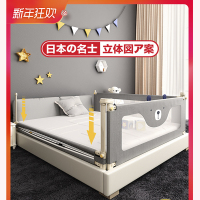 1.4mm thickened reinforced tube bed fence Baby shatterproof protective railing child safety against 1.8 2 meters bedside baffle