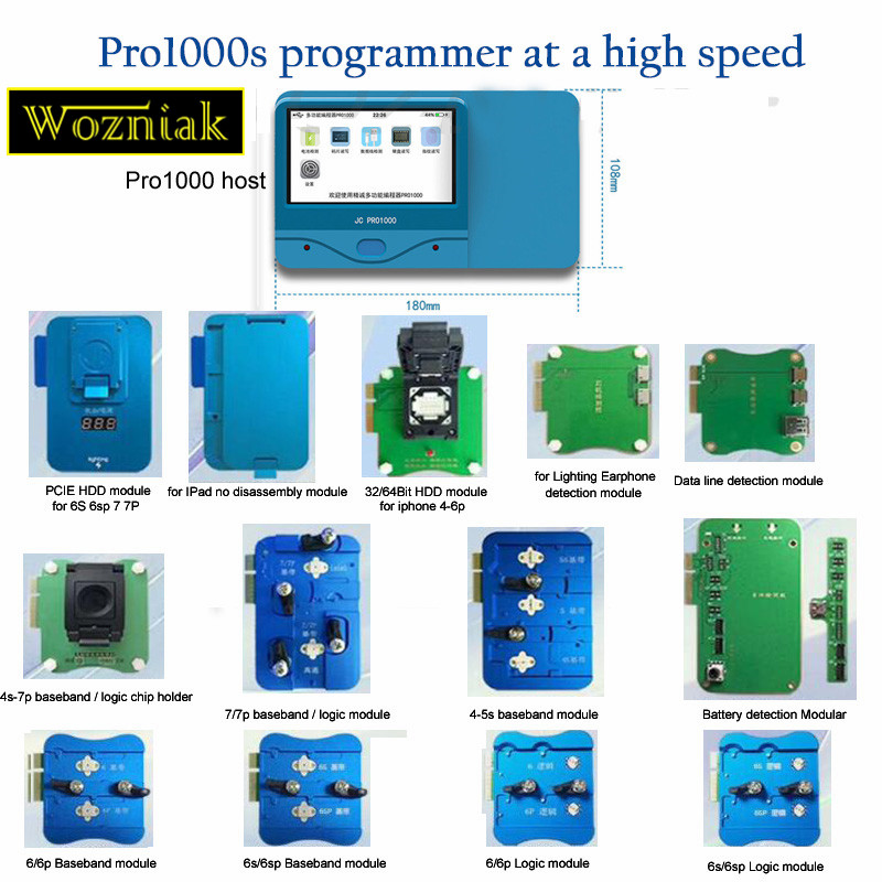 PRO1000 multi-function programmer the battery reset free to read and write, hard disk capacity test frame code