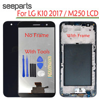 Test 5.3 inch 1280x720 Display LG K10 2017 LCD with Touch Screen Digitizer K10 2017 Display M250 M250N M250E M250DS with frame