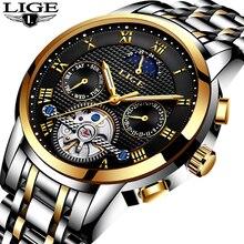 LIGE Top Brand Luxury Men's Sports Watches Men Waterproof mechanical Watch Man F