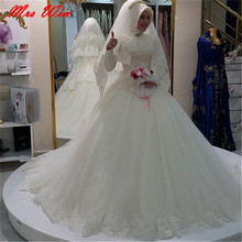 2017 High Neck Long Sleeves Wedding Dresses Muslim Lace Applique Chapel Train Bridal Wedding Gowns robes de maree Islamic Arabic
