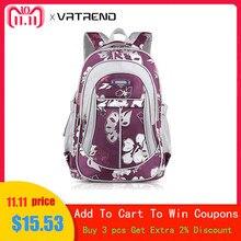 f2a28ad7d82c Большие Школьные Рюкзаки Для Средней Школы – Купить Большие Школьные Рюкзаки  Для Средней Школы недорого из Китая на AliExpress