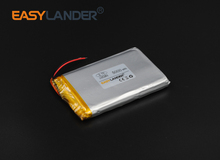 3 7V 5000mAh Rechargeable li Polymer Li ion Battery For GPS PSP MP3 font b SPeaker