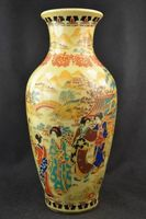 Old Collectible Decorated Handwork Porcelain Drawing Dowager Big Vase