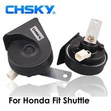 Автомобильный гудок CHSKY, спиральный гудок для Honda Fit shut2011 до сих пор, 12 В, громкость-дБ, автомобильный гудок, длительный срок службы, высокий и ...