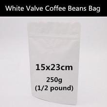 Leotrusting 50pcs/lot 15cm*23cm Matt White Aluminum Foil Valve Zilock Bag 250g 1/2 Pound White Coffee Beans Packaging Bags