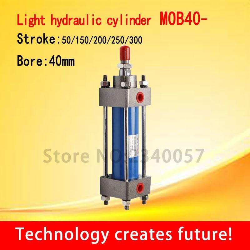 MOB (HGG) light oil hydraulic cylinder40cylinder oil cylinder pneumatic hydraulic components MOB40-50100150200250300