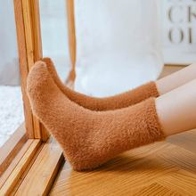 1 Pair Fashion Cute Woman Socks Candy Color Sexy Female Sock Casual Cartoon Warm Harajuku