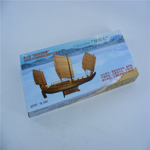 Wooden Ship Model Educational Toy