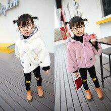 Autumn Winter New Children's Wear Girls Rabbit Ears Child's Coat Kids Clothing White Grey Pink Cotton Thicken Warm