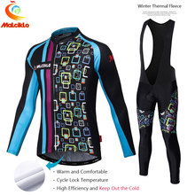 Malciklo 2017 Pro Fabric Cycling Winter Thermal Fleece Jersey Long Set Ropa Ciclismo Bike Bicycle Clothing Pants Keep Warm W013