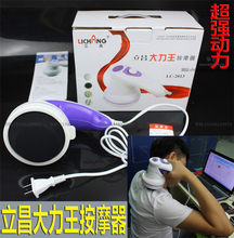 medical use Multifunction body Electric massager vibration Slimming kneading shoulder back neck machine infrared Body Relaxation