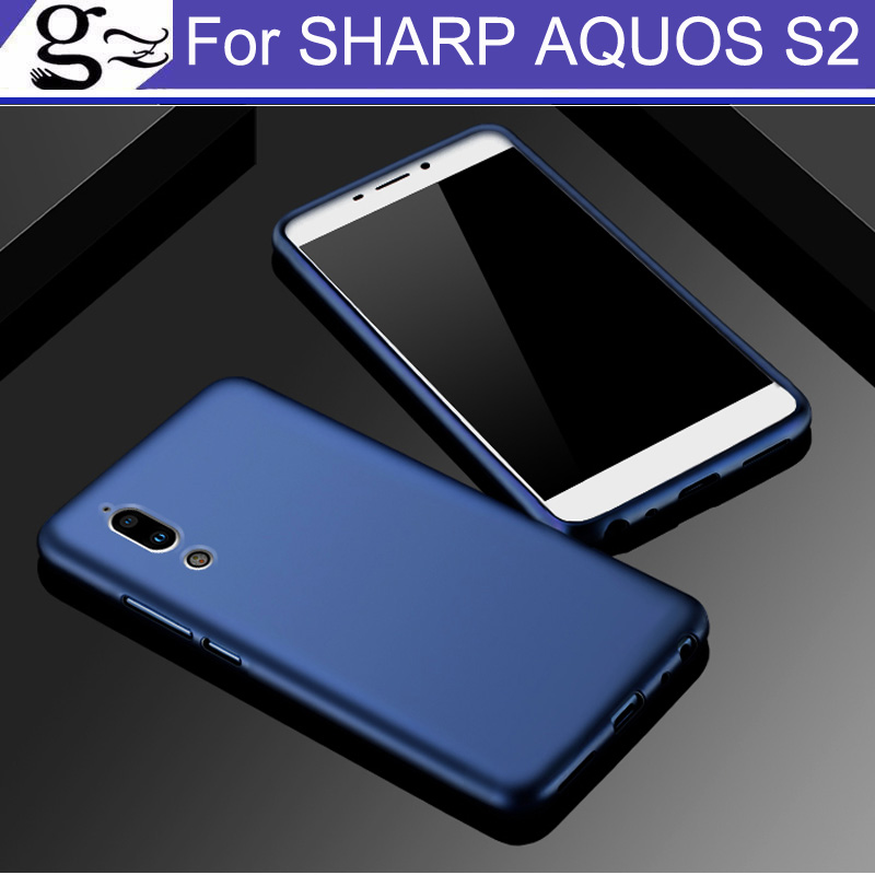 5.5Inch For SHARP AQUOS S2 case cover TPU Soft case silicon back cover phone cases coque funda For SHARP AQUOS S2 S 2 Back Shell