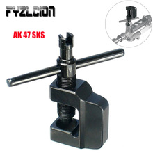 Tactical 7.62x39mm Rifle Front Sight Adjustment Tool For Most AK 47 SKS Gun Accessories цены