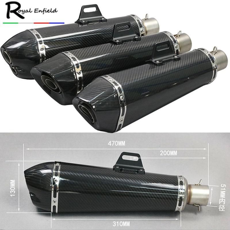 Worldwide delivery 470mm exhaust in NaBaRa Online