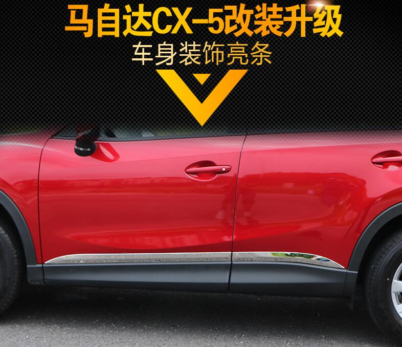 ФОТО High Quality Stainless Steel Body Side Moldings Side Door Decoration fit for Mazda CX-5 2012-2015