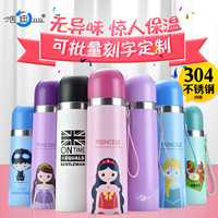 Lovely Doule Wall Stainless Steel Vacuum Thermos Cup Male And Female Children Cute Bottle Portable Creative