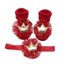 Большие бархатные эластичные носки для малышей, мягкие Нескользящие хлопковые носки с изображением короны и цветов Детский головной убор из двух предметов