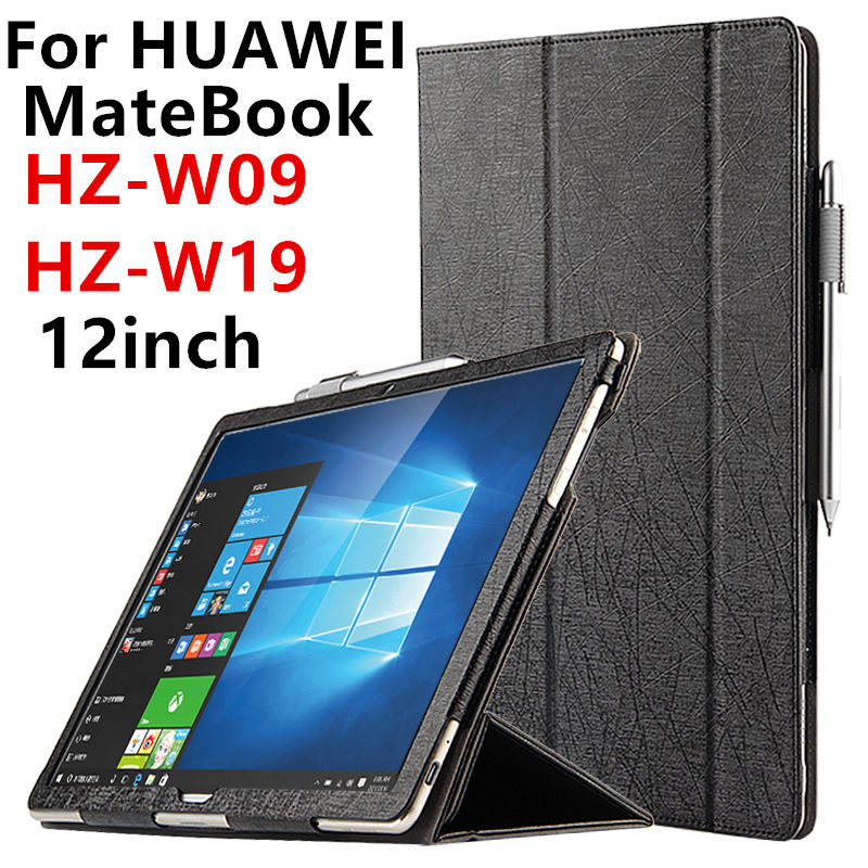 Case For Huawei MateBook Smart cover 12inch Faux Leather Protective Tablet PC For HUAWEI MateBook HZ-W09 HZ-W19 HZ-W29 Protector huawei matebook hz w19 256gb gold dock