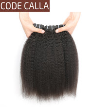 Code Calla Brazilian Unprocessed Raw Virgin Human Hair Extension Yaki Kinky Straight 1/3/4 Bundles Hair Weaving For Black Women(China)